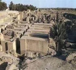 Tentang Babel Kota (Irak)